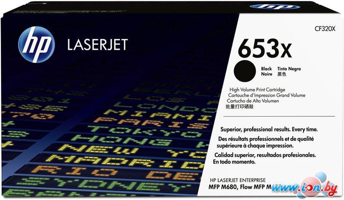 Картридж для принтера HP 653X [CF320X] в Могилёве