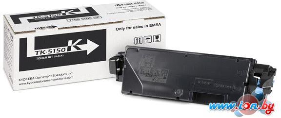 Картридж для принтера Kyocera TK-5150K в Могилёве