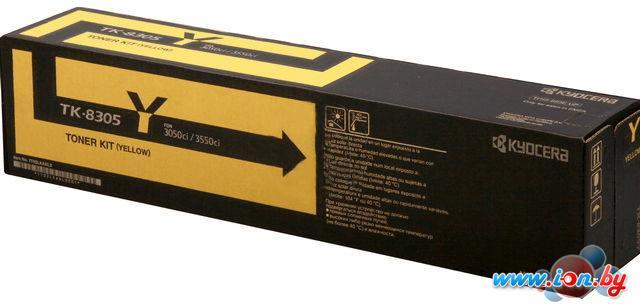 Картридж для принтера Kyocera TK-8305Y в Могилёве