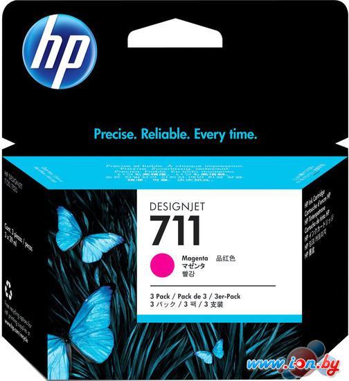 Картридж для принтера HP 711 (CZ135A) в Могилёве