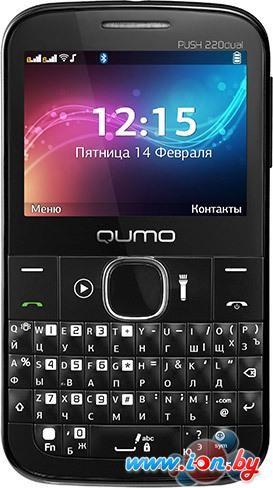 Мобильный телефон QUMO Push 220 Qwerty в Могилёве