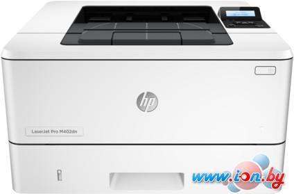 Принтер HP LaserJet Pro M402d [C5F92A] в Могилёве