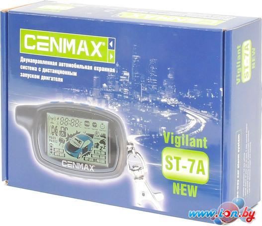 Автосигнализация Cenmax Vigilant ST-7A NEW в Могилёве