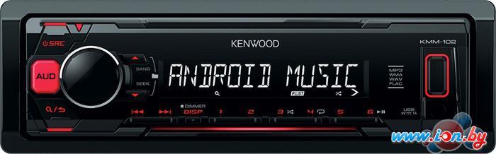 USB-магнитола Kenwood KMM-102RY в Могилёве