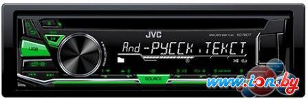 CD/MP3-магнитола JVC KD-R477 в Могилёве
