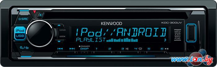 CD/MP3-магнитола Kenwood KDC-300UV в Могилёве