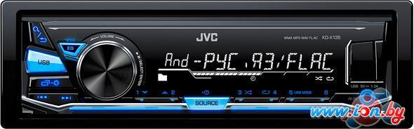 USB-магнитола JVC KD-X135 в Могилёве
