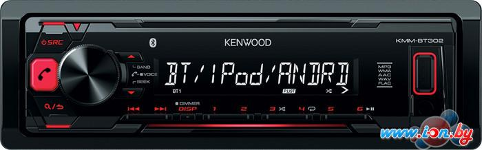 USB-магнитола Kenwood KMM-BT302 в Могилёве