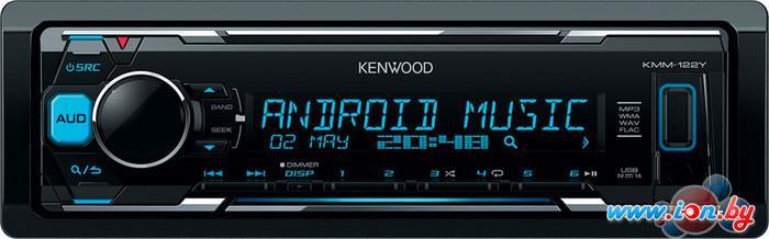 USB-магнитола Kenwood KMM-122Y в Могилёве
