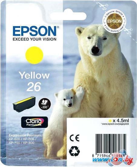Картридж для принтера Epson C13T26144010 в Могилёве