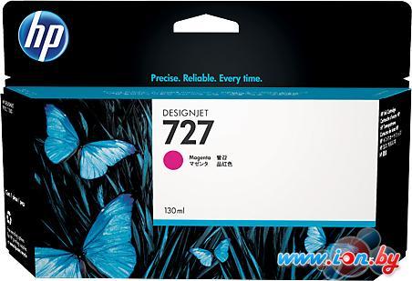 Картридж для принтера HP 727 (B3P20A) в Могилёве