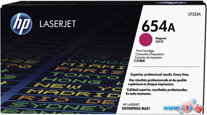 Картридж для принтера HP 654A (CF333A) в Могилёве