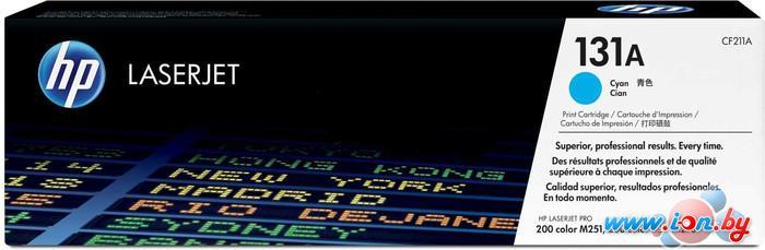 Картридж для принтера HP LaserJet 131A (CF211A) в Могилёве