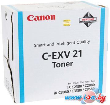 Картридж для принтера Canon C-EXV21 Cyan [0453B002] в Могилёве