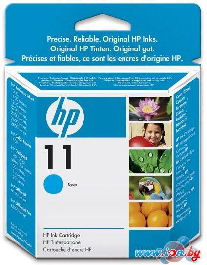 Картридж для принтера HP C4836AE в Могилёве