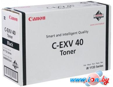 Картридж для принтера Canon C-EXV40 в Могилёве