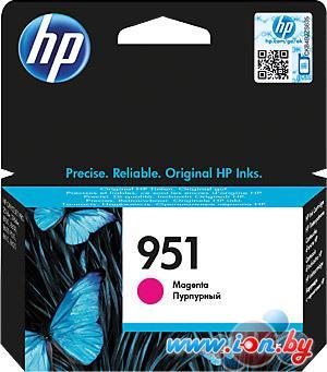 Картридж для принтера HP 951 (CN051AE) в Могилёве