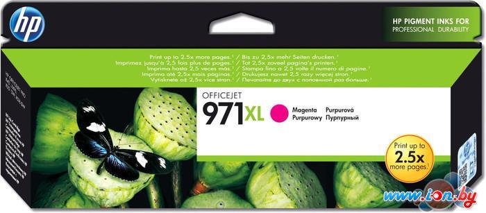 Картридж для принтера HP 971XL (CN627AE) в Могилёве