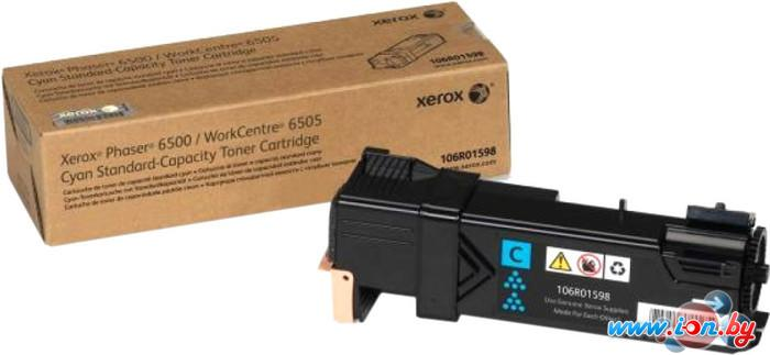 Картридж для принтера Xerox 106R01598 в Могилёве