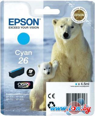 Картридж для принтера Epson C13T26124010 в Могилёве