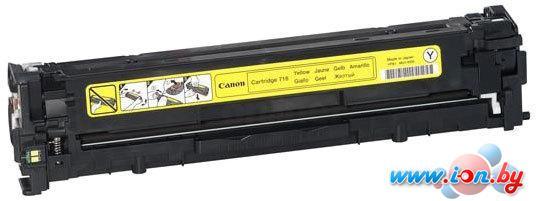 Картридж для принтера Canon Cartridge 716 Yellow в Могилёве