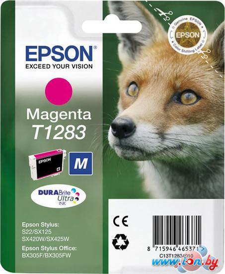 Картридж для принтера Epson C13T12834011 в Могилёве