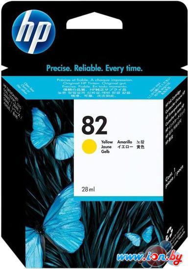 Картридж для принтера HP 82 (CH568A) в Могилёве