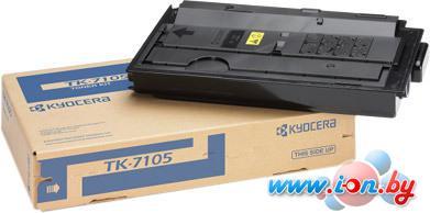 Картридж для принтера Kyocera TK-7105 в Могилёве