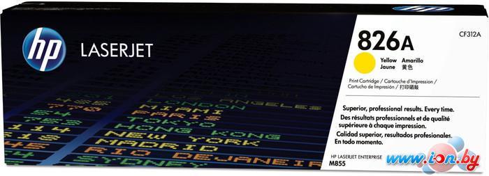 Картридж для принтера HP 826A [CF312A] в Могилёве