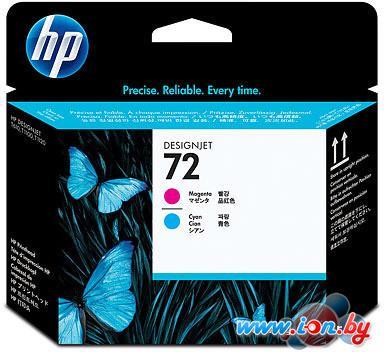 Картридж для принтера HP 72 (C9383A) в Могилёве