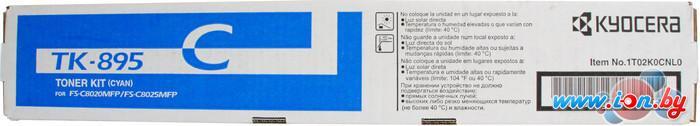 Картридж для принтера Kyocera TK-895C в Могилёве