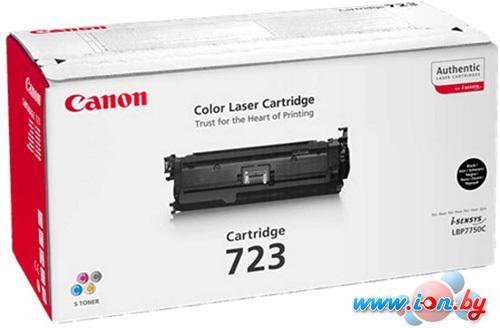Картридж для принтера Canon 723 в Могилёве