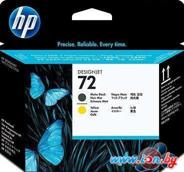 Картридж для принтера HP 72 (C9384A) в Могилёве