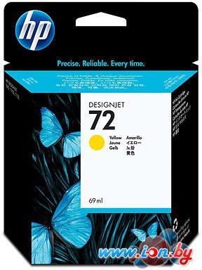 Картридж для принтера HP DesignJet 72 (C9400A) в Могилёве