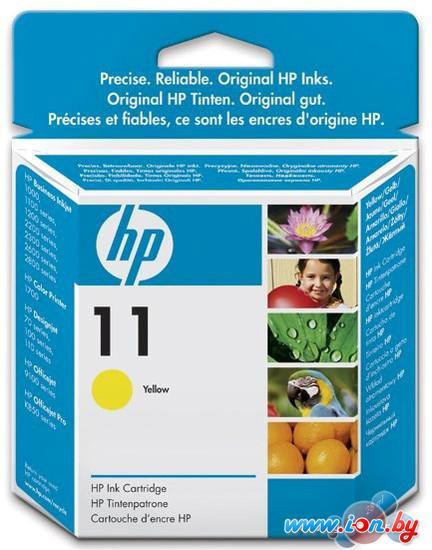 Картридж для принтера HP C4838AE в Могилёве