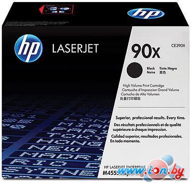 Картридж для принтера HP 90X (CE390XD) в Могилёве