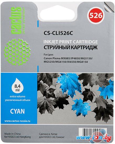 Картридж для принтера CACTUS CS-CLI526C в Могилёве