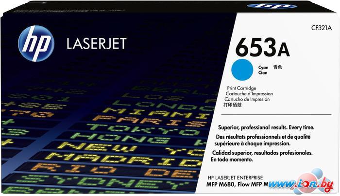 Картридж для принтера HP 653A (CF321A) в Могилёве