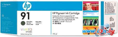 Картридж для принтера HP 91 (C9487A) в Могилёве
