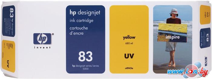 Картридж для принтера HP 83 [C4943A] в Могилёве