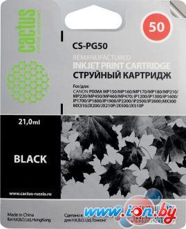 Картридж для принтера CACTUS CS-PG50 в Могилёве