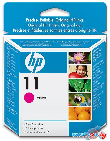Картридж для принтера HP 11 (C4837AE) в Могилёве