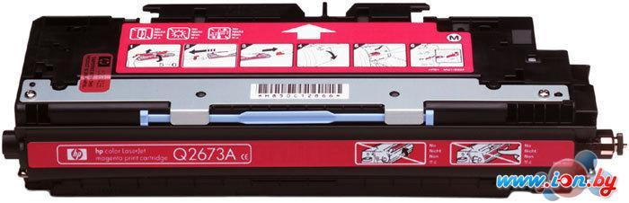 Картридж для принтера HP 309A (Q2673A) в Могилёве