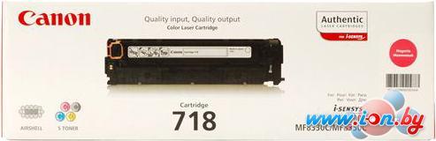 Картридж для принтера Canon 718 Magenta (2660B002AA) в Могилёве