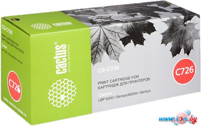 Картридж для принтера CACTUS CS-C726 в Могилёве