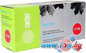 Картридж для принтера CACTUS CS-C718C в Могилёве