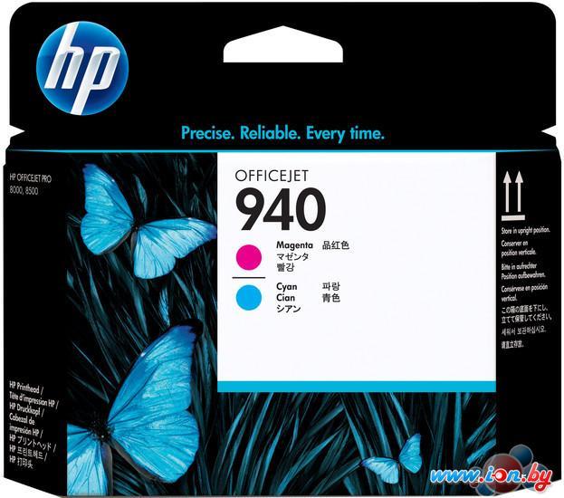 Картридж для принтера HP НР 940 (C4901A) в Могилёве