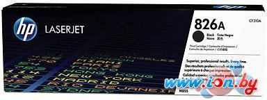 Картридж для принтера HP 826A (CF310A) в Могилёве