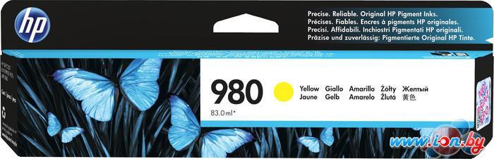 Картридж для принтера HP 980 (D8J09A) в Могилёве