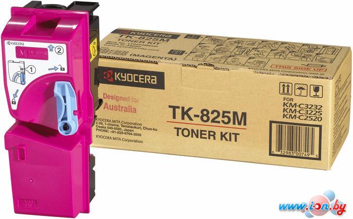 Картридж для принтера Kyocera TK-825M в Могилёве